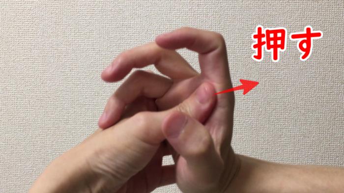 人差し指のCM関節鳴らし